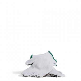 Packmittelfür den Umzug: Handschuhe